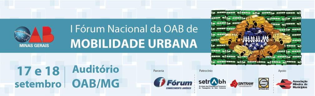 I F�rum Nacional da OAB de Mobilidade Urbana