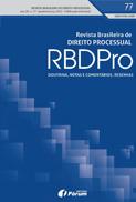 RBDPro