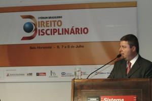 Governador de Minas Gerais, Antonio Anastasia