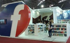 Bienal do livro de São Paulo termina neste domingo
