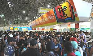 Bienal do Livro de SP atraiu 750 mil visitantes