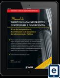 MANUAL_DE_PROCESSO_ADMINISTRATIVO