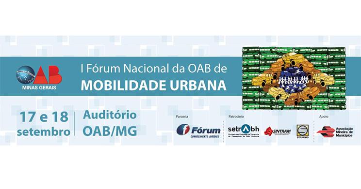 forum-nacional-de-mobilidade-urbana