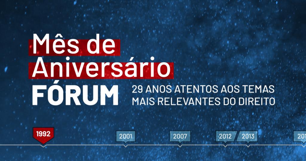 Promoções de aniversário da FÓRUM ocorrerão durante todo o mês de janeiro